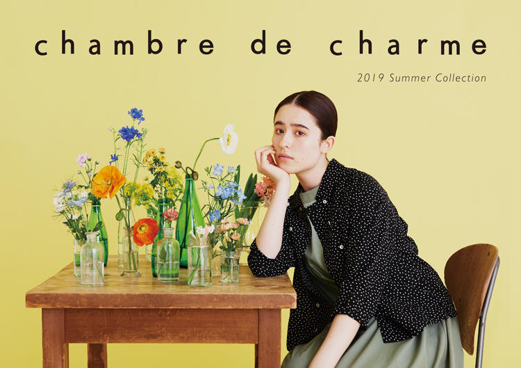 chambre de charm|chambre de charme 2019 summer collection
