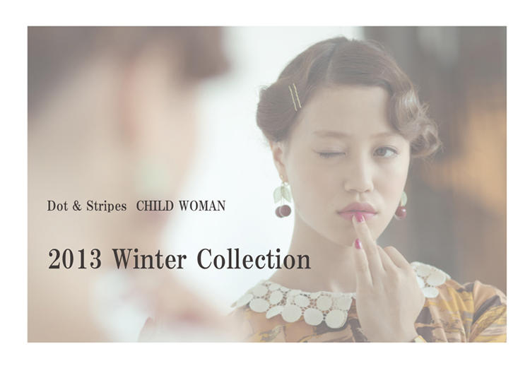Dot & Stripes CHILD WOMAN|Dot & Stripes CHILD WOMAN 2013 autumn/winter
